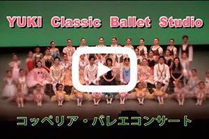 YUKI Classic Ballet Studio